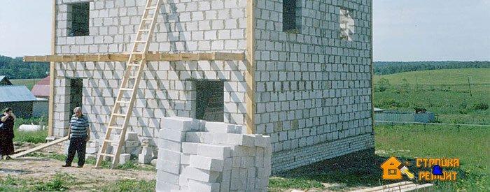 Дом из пеноблоков своими руками