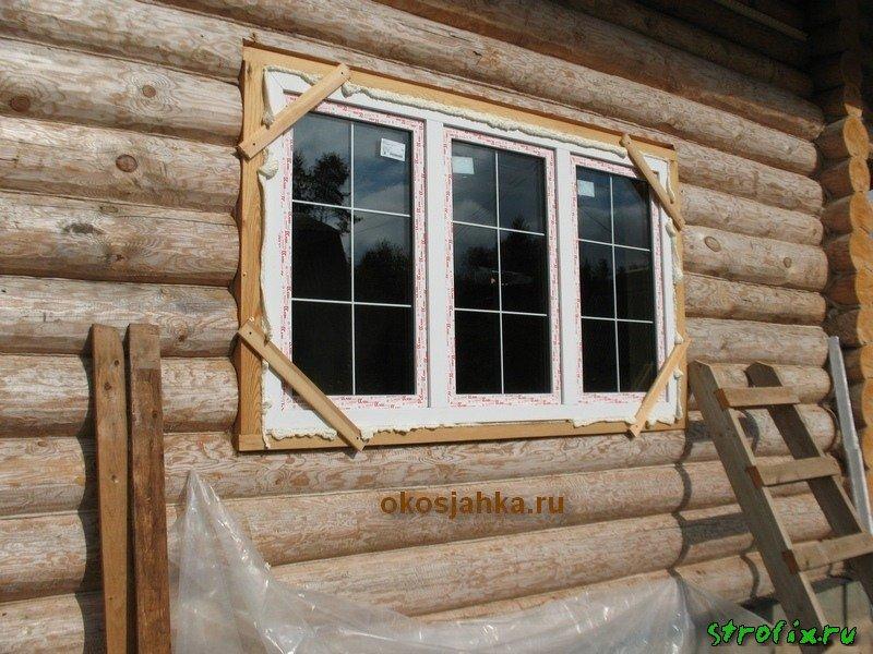 Вставить пластиковое окно в деревянном доме своими