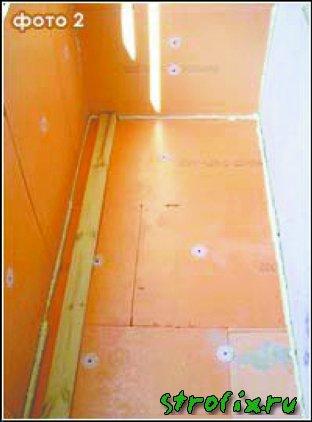 Wvw.hx9.ru - подскажите, как утеплить пол, на балконе? ( спа.