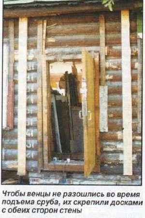 Как поднять старый деревянный дом  пошаговая инструкция видео